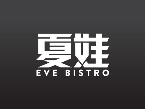 Logo design for Eve Bistro