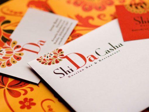 Brand development for ShiDa Casha restaurant